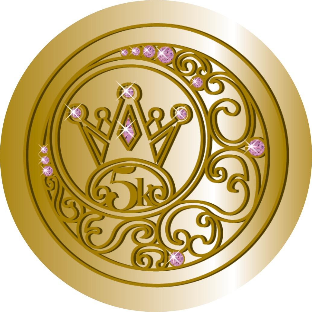 5km-Medaille: Entfessle die Prinzessin in Dir